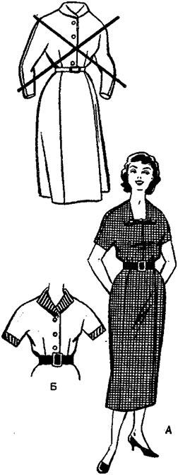 Платье с укороченными рукавами и с измененной формой выреза горловины