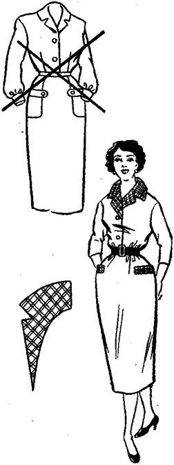 Платье можно отделать клетчатой тканью